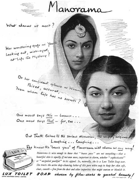One of the oldest Lux Print Advertisement in India.